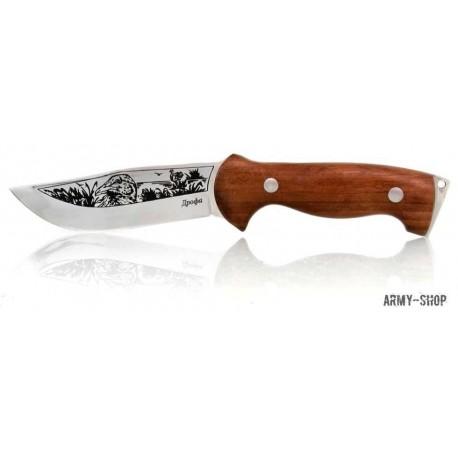 """Нож Кизляр """"Дрофа"""" 50333"""